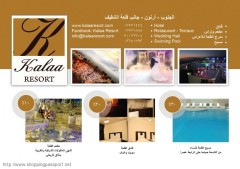 Kalaa Resort - Arnoun - Up to 30% Discounts